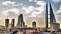 المحافظة الوسطى في البحرين