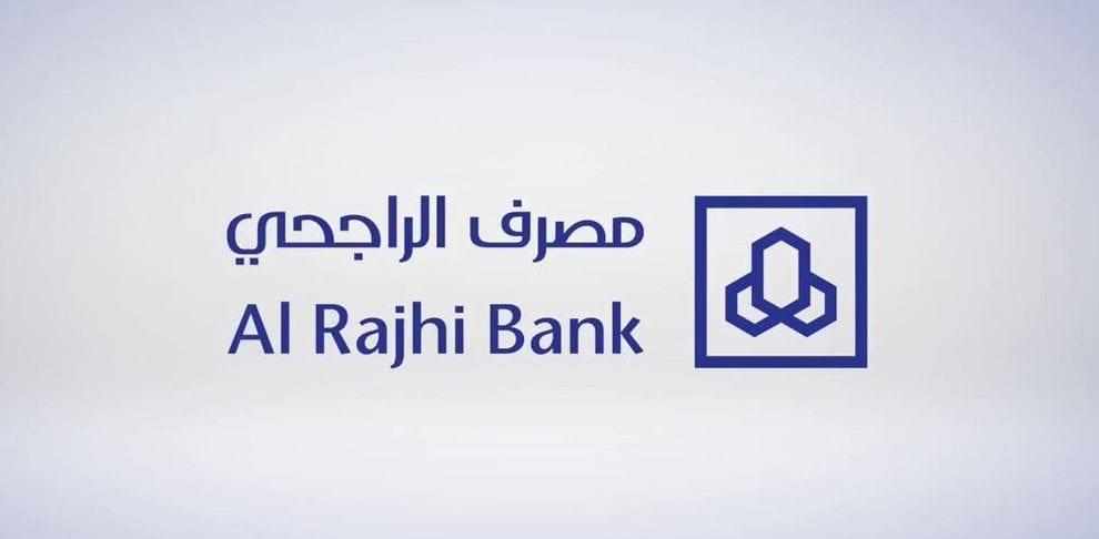 كيفية وشروط فتح حساب بنكي في مصرف الراجحي - دليل الوافد