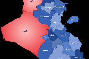 خريطة محافظات العراق اقرأ السوق المفتوح