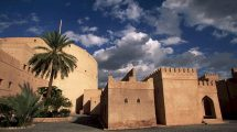 مدينة نزوى العمانية