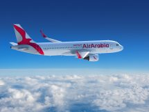 استعراض الحجز برقم التذكرة طيران العربية