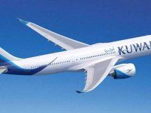 رقم طيران الكويتية